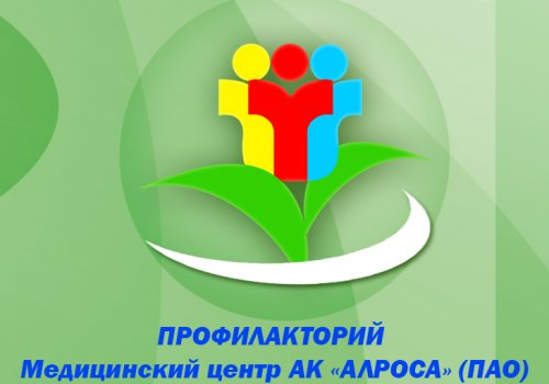 _медцентра_Удачный