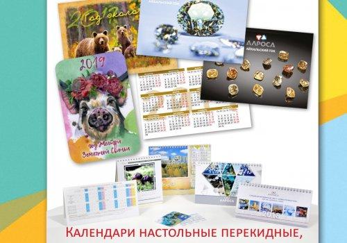 kalendari3